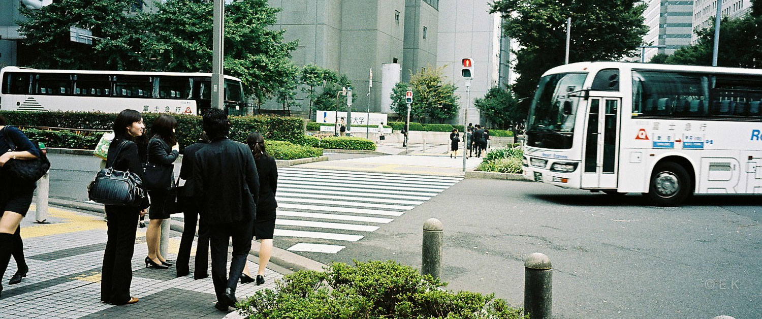 Tokyo Images
